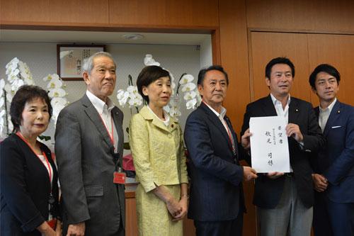 秋元司副大臣に要望書を提出